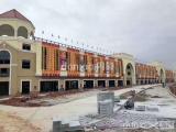 漳州五洲城全国第二个义乌市场十年包租无忧托管一铺旺三代