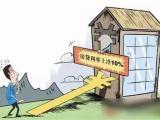 不仅交易税费涨,首套房贷利率上浮成主流!