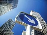 房企去年利润全线爆发 29家增幅超100%