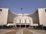 央行四季度报告:保持流动性合理稳定,管住货币供给总闸门