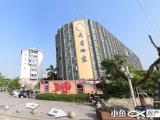 沿嘉禾路高11米4层340平仅售435万