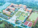 漳州蓝田第二实小最新进展 教学楼全部封顶