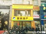 湖滨南路闽南大厦1.6万/平收益4.3使用260平