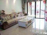 中海锦城国际,高档装修,家电齐全看房方便,黄金楼层!