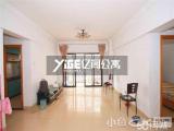 福津大街七节点~免睡30天!租满一年免一个月租金!正规两房!