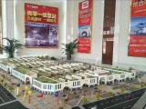 政企携手打造省一级重点开发项目、漳州五洲国际城、首付40万起外街店铺、现已开盘火爆抢购中