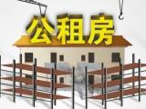 今年首个产业园区公共租赁房昨日开建 将提供近2000套房源