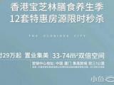 集美新城核心区龙湖品牌物业封闭式小区总价48万单身公寓