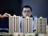 房地产税怎样收?你家房子要征税吗?