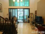 江头公园新景天湖楼中楼挑高5.8米豪装三房用180平