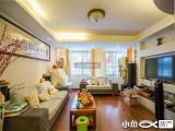 新出金象嘉园旁琴岛公寓大3房西南北99年框架读滨东
