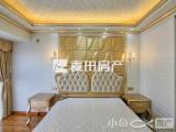 富山福津大街4室2厅2卫135m²