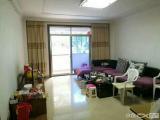 松柏禾山家园3室2厅2卫106m²