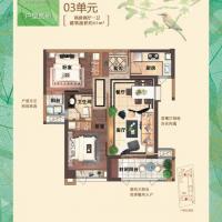 古龙尚逸园85㎡两房两厅