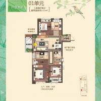 古龙尚逸园120㎡三房两厅