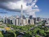 雄安新区规划纲要获批复:严禁大规模房地产开发