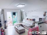 新阳成熟社区,环境好,业主住家精装修,换房诚售,户型好采光好