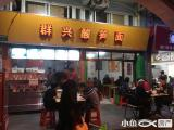 公交站背后餐饮店面月租12000仅售325万
