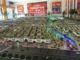 五洲国际城漳州芗城区62m²