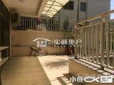 莲前卧龙金林花园06年大3房带独立大露台南北通透