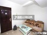 莲坂地铁口花园式小区电梯精装2房2卫仅租2800看房方便