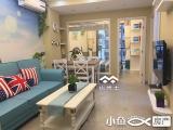 罗宾森广场二期中等装修2室出租。先到先得