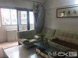 槟榔小学旁福津大街一房一厅全套租2600每月
