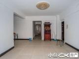 金尚双鲤新城翠湖庄园刚需三房总价255万急售