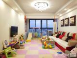 隧道口,品质温馨浪漫婚居2室总价298万元