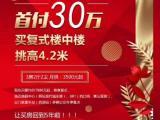 西湖苑64m²均价:7880【带学位】!!