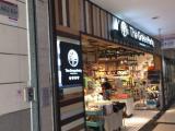 瑞景商业广场负一层商铺83m²莲前东路288号