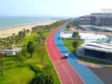 滨海浪漫线一期彩色沥青铺设完毕  6月底向市民开放