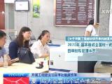 天津:严审购房资格 加大市场供应 整顿市场秩序