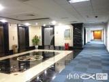 湖滨南路百脑汇旁金雁酒店立信广场写字楼1.52万每平