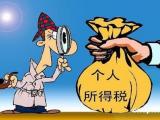 个税法迎第七次大修:起征点由每月3500元提高至每月5000元