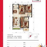 新美居海湾广场3期户型图2.jpg