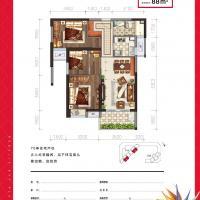 新美居海湾广场3期户型图3.jpg