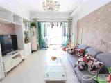 瑞景嘉盛豪园精装2室2厅1卫89.6m²460万学区房加州商业广场