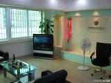 厦禾路金榜公园车站华普大厦3室2厅2卫1阳台120m²