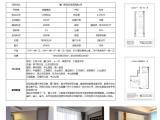 湖滨西路大同学府(银行中心宾楼)1室1厅1卫37m²