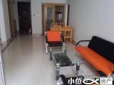 中海锦城精装两房配齐新房出租看中庭拎包入住仅2000