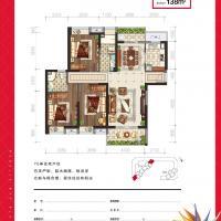 新美居海湾广场3期户型图.jpg