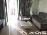 文灶BRT地铁口花园小区紫荆园单身公寓拎包入住
