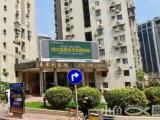 白菜价挥泪急售急售香江大花园嘉禾路45m²