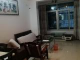 马銮公寓84平两房单价19000/平,首付仅需46万