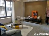 火车站金榜路紫荆园小区03年带电梯东南精装两房