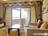 禾祥东地铁口旁凯旋广场3房高层高档装修朝南满2年售545万