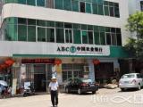 前埔银行选址店面230平租3.5万急售700万