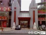 故宫裕景小2房61-69平仅卖400-430万