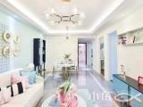 汇景广场万科金域缇香3室2厅1卫70m²,超大赠送面积,品质保证,小户型三房精装修!